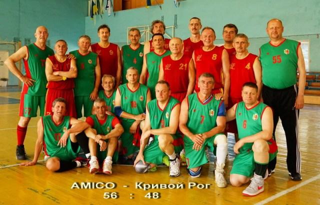 team_Kr.Rog_AMICO