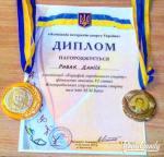 грамота+медаль БАКИ городки