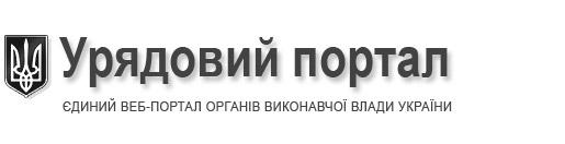 print_top_ukr
