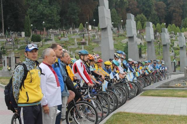 естафета  вело старт